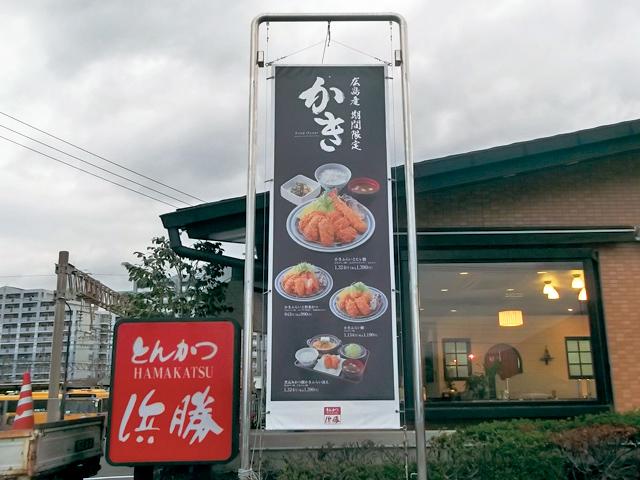 kensuimaku001