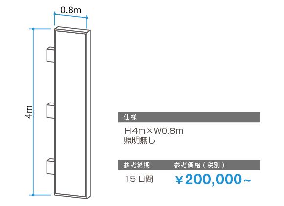 tsukidashiprice001