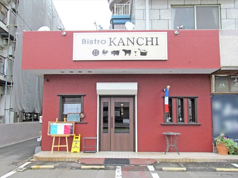bistoro KANCHI001